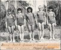 1984. VVSI